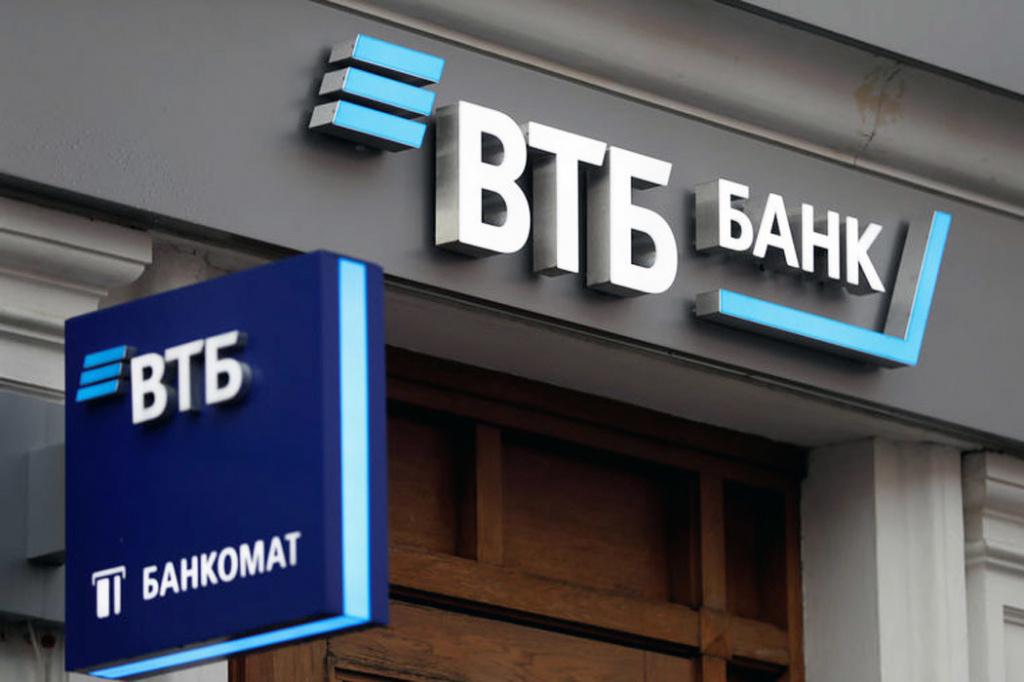 «ВТБ» запустил программу поддержки среднего и малого бизнеса на фоне пандемии